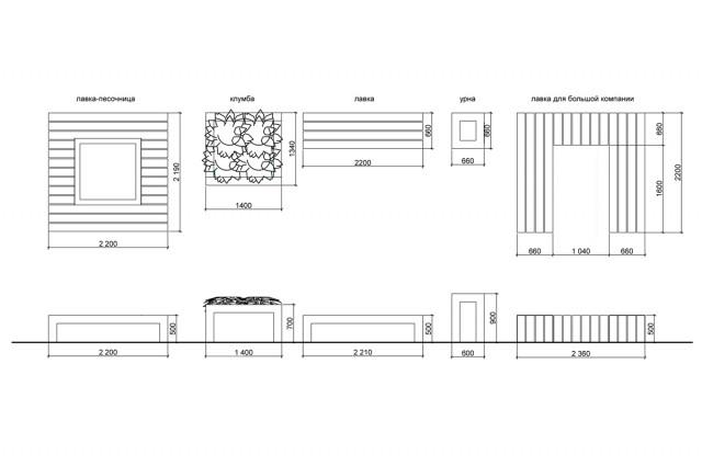 П комплект — набор городской мебели